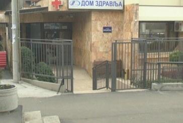 """Dom zdravlja """"Sloga medik"""" u 2017. imao dobre rezultate"""