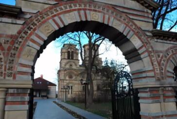ZAVIČAJNIK: Crkva Lazarica – svetinja i simbol grada