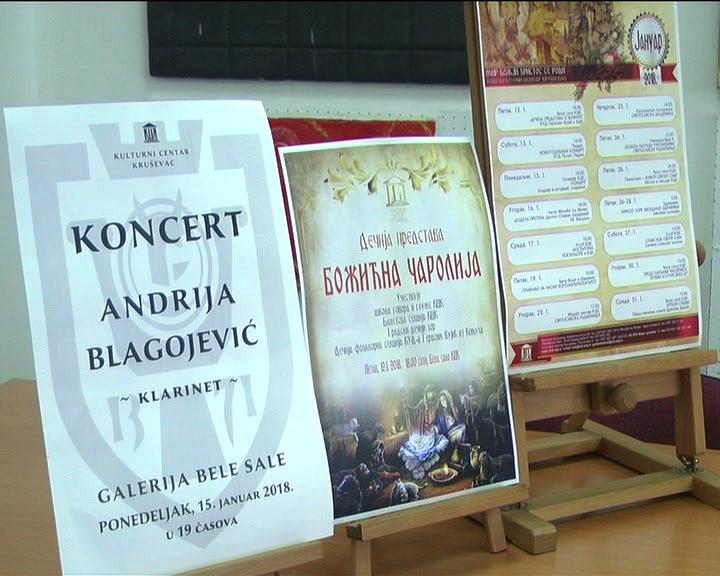 Bogat januarski program Kulturnog centra Kruševac