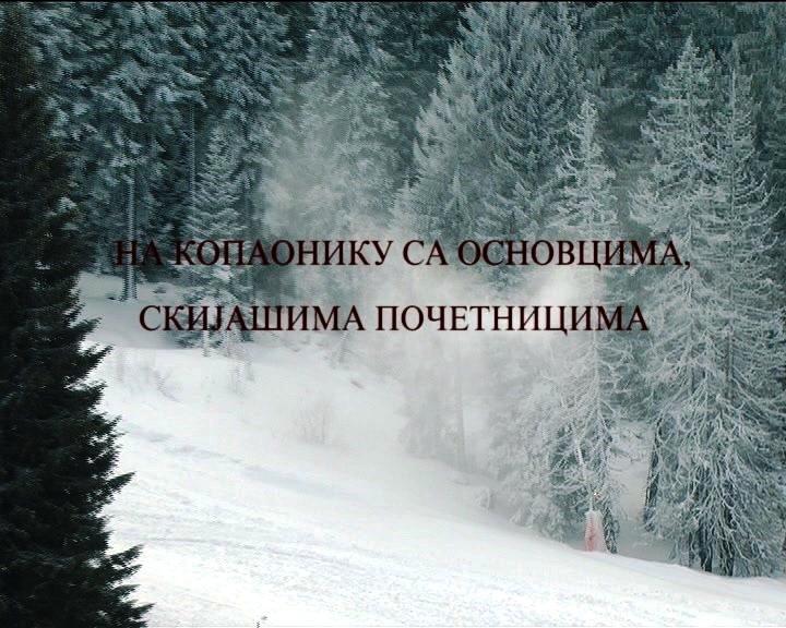 Na Kopaoniku sa osnovcima, skijašima početnicima (REPORTAŽA)