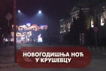 Novogodisnja noć u Kruševcu (REPORTAŽA)