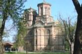 Srpska pravoslavna crkva i vernici danas slave Svetog mučenika Stefana Dečanskog