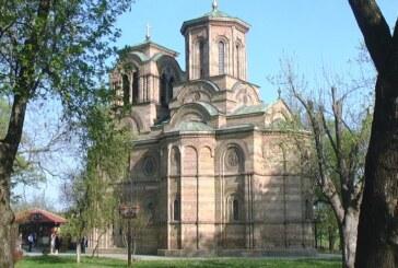 Nedelja Pravoslavlja, u organizaciji Eparhije kruševačke, 17. marta