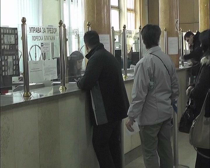 Rok za plaćanje prve rate poreza na imovinu bio 14. februar