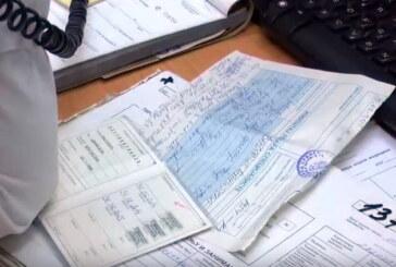 Načini zakazivanja dolaska kod izabranog lekara u Domu zdravlja Kruševac