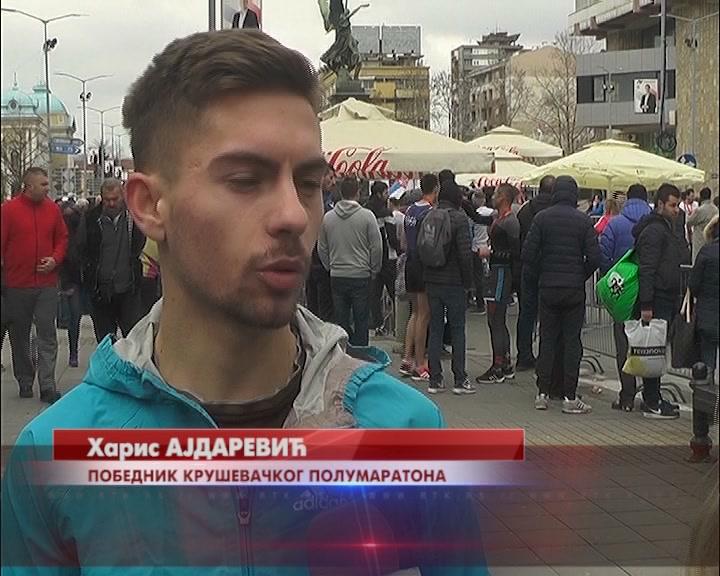 U Kruševcu održano državno prvenstvo i Treći polumaraton