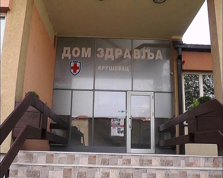 Obaveštenje Doma zdravlja Kruševac za rad u službama i ambulantama u vanrednoj situaciji