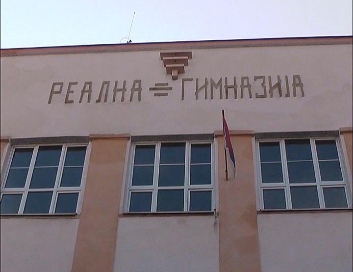 Gimnazija obeležava 153 godine rada i postojanja
