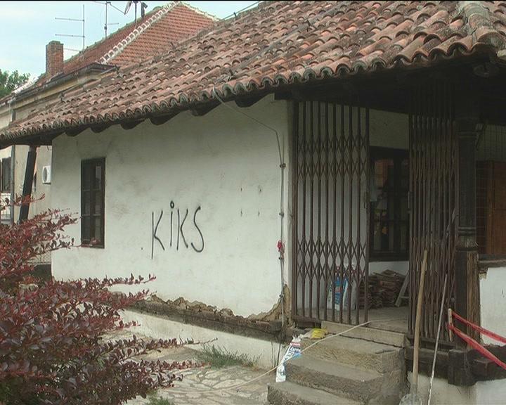 Revitalizacija i sanacija krova menzulane