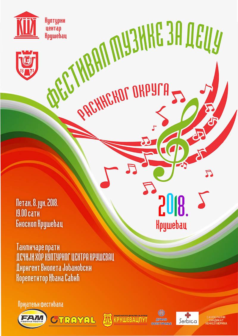 Prvi festival muzike za decu Rasinskog okruga