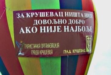 """MEĐUNARODNI FESTIVAL BALONA """"KRUŠEVAC KROZ OBLAKE"""": Reportaža TV Kruševac (kompletna)"""
