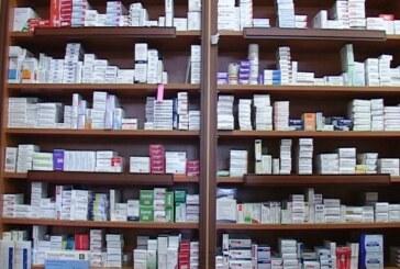 Šta sve treba da sadrži putna apoteka?