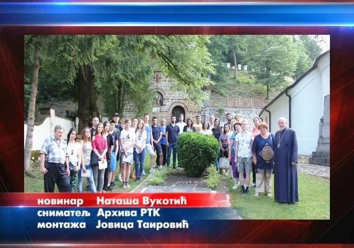 Letnji ekološko-geografski kamp za studente i mlade iz Srbije i Ruske federacije