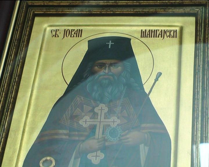 U Manastiru Mrzenica praznik Svetog Jovana Šangajskog
