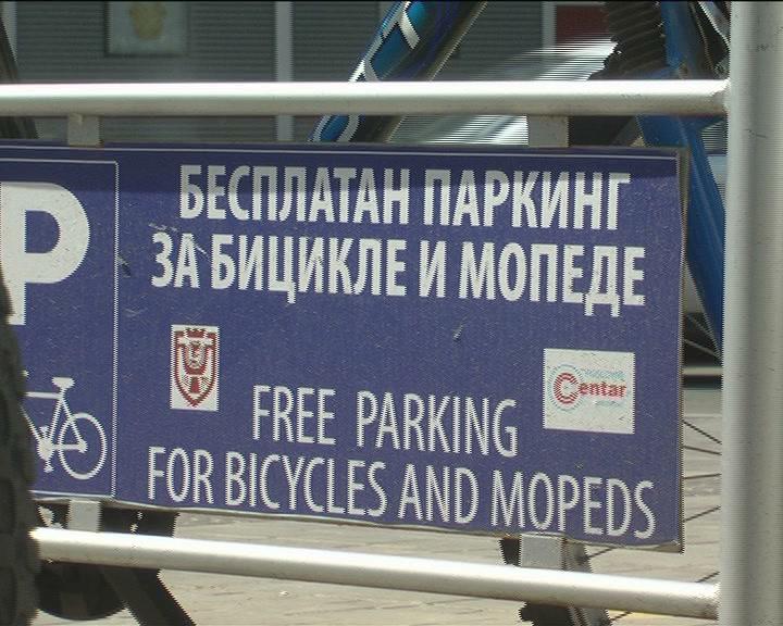 """""""Kombinuj i kreći se"""" – slogan Evropske nedelje mobilnosti"""