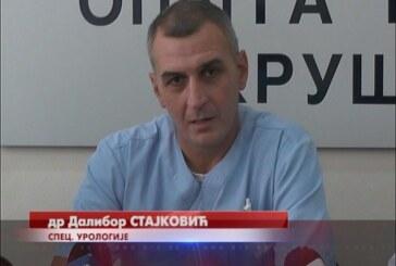 Na Urološkom odeljenju Opšte bolnice Kruševac prvi put urađene tri operacije suspenzije vrata mokraćne bešike