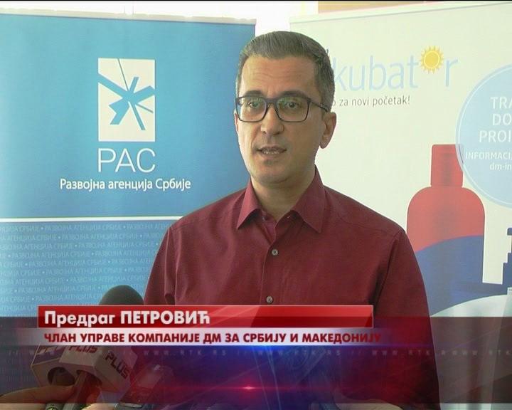 Promocija projekta DM INKUBATOR u Biznis inkubator centru u Kruševcu