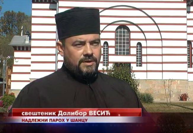 Radovi na uređenju prilaza i Porte Crkve Svete Petke u Šancu