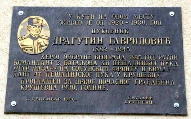 Kruševac od A do Š: Pukovnik Dragutin Gavrilović