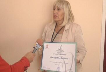 Stomatološka služba Doma zdravlja Kruševac dobila sertifikat o akreditaciji na period od sedam godina
