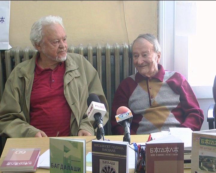 """Povodom proslave jubileja – 60 godina Književnog kluba """"Bagdala"""" predstavljen program obeležavanja"""