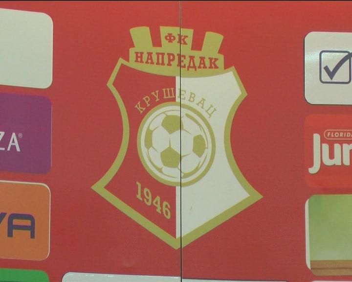 Fudbaleri Napretka igraju u Ivanjici  protiv ekipe Javor Matisa