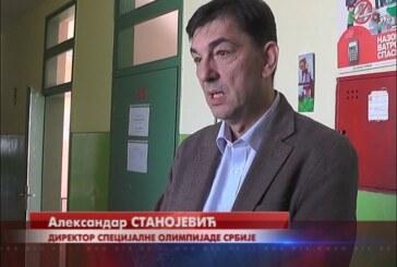 """Seminar u Školi za osnovno i srednje obrazovanje """"Veselin Nikolić"""""""