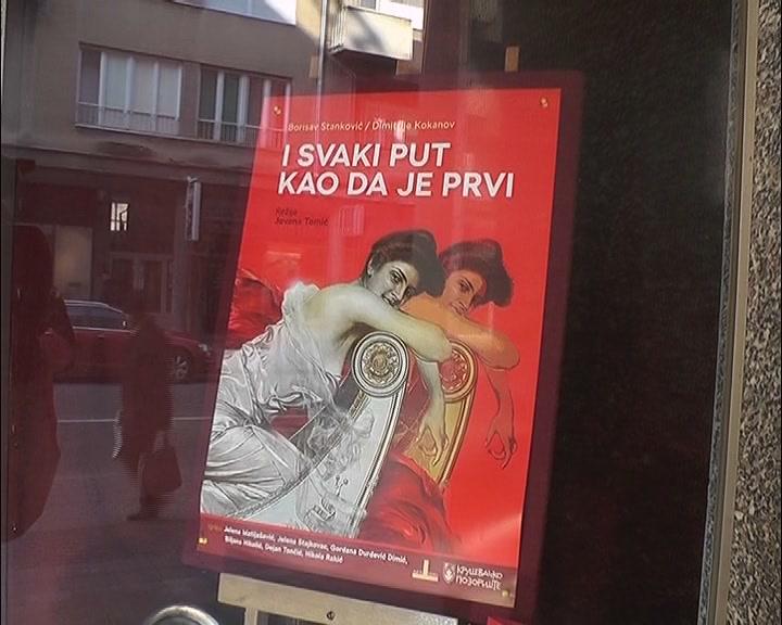 """Premijera u Kruševačkom pozorištu: """"I svaki put kao da je prvi"""""""
