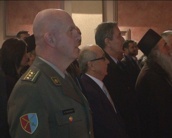 Svečana akademija Centra Ministarstva odbrane Kruševac