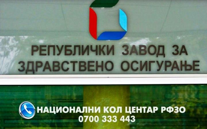 Republički fond za zdravstveno osiguranje otvorio Nacionalni kol centar