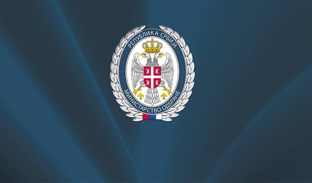 Centar Ministarstva odbrane Kruševac organizuje sutra svečanu akademiju