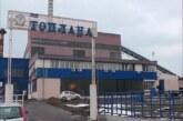 Gradska toplana: Predstavnici Samostalnog i sindikata Nezavisnost izneli stav da je ostavka Azdejkovića neprihvatljiva u trenutku kada su ostala 82 dana do kraja grejne sezone