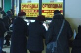 Zbog povreda usled padova, povećan broj prijema pacijenata na Ortopediji kruševačke bolnice.