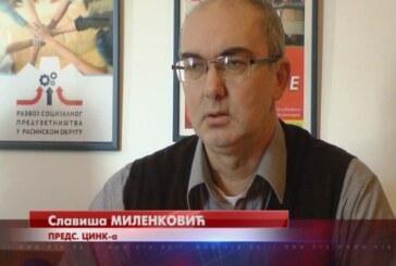 """Centar za istraživačko novinarstvo Kruševac predstavio projekat """"Pisma prijateljstva"""""""