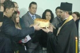 Obeležena krsna slava Mesne zajednice Mudrakovac, Sveti Vasilije Veliki