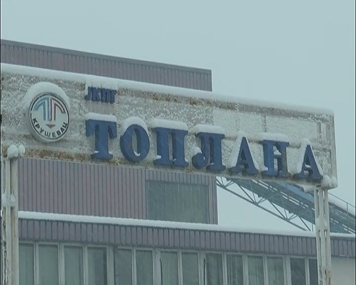 Tokom vikenda ekipe gradske Toplane uradile remont centralnog toplotnog izvora