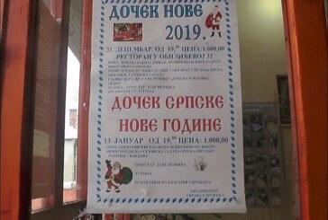 Kruševačko Udruženje penzionera i sutra uveče organizuje doček Nove godine