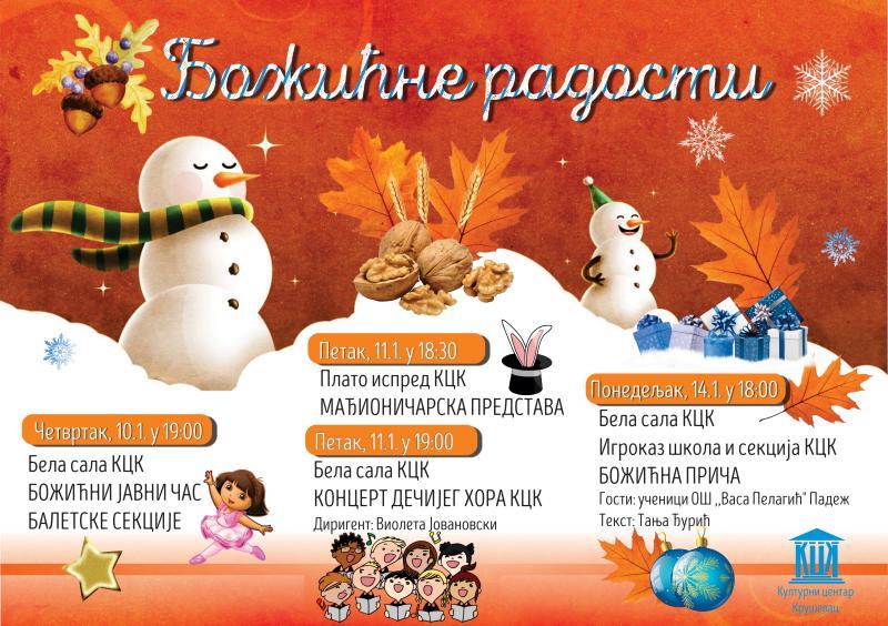"""Igrokaz """"Božićna priča"""" u Beloj sali KCK"""