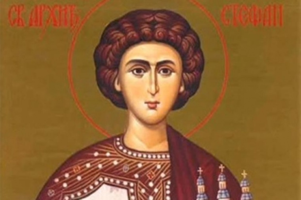 Praznik posvećen Svetom prvomučeniku i arhiđakonu Stefanu