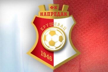FK Napredak osudio napad na svoje fudbalere