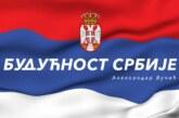 """Kampanja """"Budućnost Srbije"""": Predsednik Vučić sutra u poseti Rasinskom okrugu"""