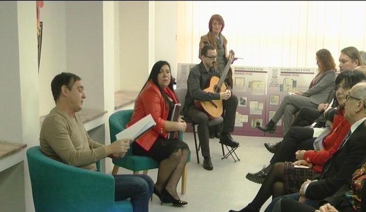 Narodna biblioteka Kruševac proslavila je svoj Dan