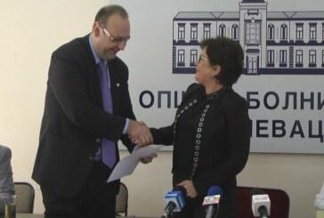 Rotari klub donirao kruševačkoj bolnici optički teleskop