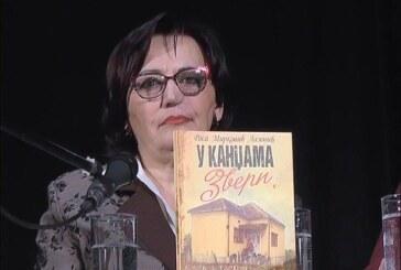 Predstavljena knjiga Rose Mirković Lazović