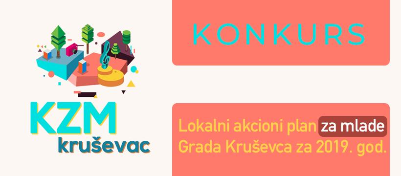 Raspisan Konkurs za finansiranje ili sufinansiranje projekata usmerenih ka realizaciji Lokalnog akcionog plana za mlade Grada Kruševca za 2019.