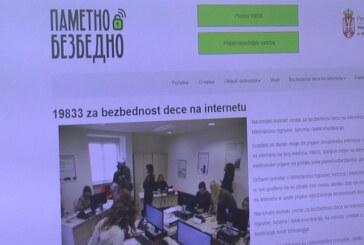 Rad Nacionalnog kontakt centra za bezbednost dece na internetu