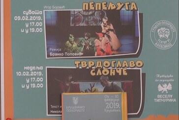 "Festival ""Kruška"" – do 10. februara"