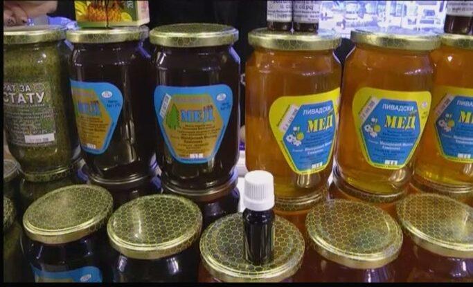 Trsteničani učestvovali na Državnom pčelarskom sajmu u Beogradu