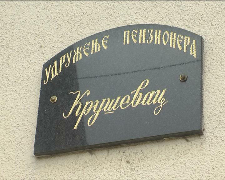 Fond za samopomoć i aktivnosti Udruženja penzionera Kruševca