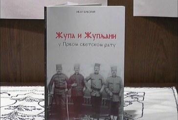 """Kapitalna monografije Ivana Brborića """"Župa i Župljani u Prvom svetskom ratu"""""""